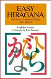 Easy Hiragana 9780844285184