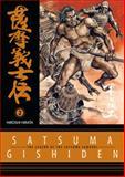 Satsuma Gishiden, Hiroshi Hirata, 1593075189