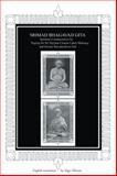 Srimad Bhagavad Gita, Yogiraj Lahiri Mahasay and Sriyukteshvar, 0595665217
