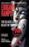 The Black Lizard and Beast in the Shadow, Edogawa, Rampo, 4902075210