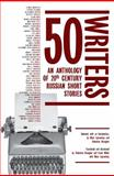 50 Writers, , 1936235226