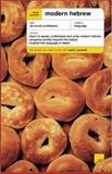 Modern Hebrew Complete Course, Shula Gilboa, 0071445234
