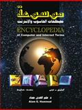 Encyclopedia of Computer and Internet Terms, English-Arabic, Hammad, Alam E., 0961865237