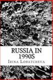 Russia In 1990s, Irina Lobatcheva, 1493655256