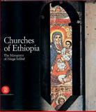 Churches of Ethiopia, Stanislas Chejnacki, 8881185296