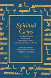 Spiritual Gems : The Mystical Qur'an Commentary Ascribed by the Sufis to Imam Ja'far Al-Sadiq (D. 148/765), al-Sadiq, Ja'far, 1891785303
