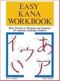 Easy Kana Workbook, Rita L. Lampkin and Osamu Hoshino, 0844285323