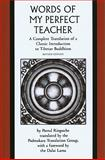 The Words of My Perfect Teacher : A Complete Translation of a Classic Introduction to Tibetan Buddhism, Rinpoche, Patrul and Dalai Lama XIV, 0300165323