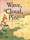 Wave, Cloud, Pine, Pie Books Staff, 4894445336