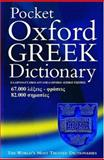 The Pocket Oxford Greek Dictionary : Greek-English, English-Greek, , 0198645368