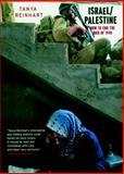 Israel/ Palestine, Tanya Reinhart, 1583225382