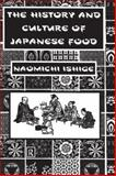 History of Japanese Food, Ishige, 0415515394