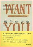 World War I Propaganda Posters : From the Collection of the University of Tokyo Interfaculty Initiative in Information Studies, Shunya, 0860085422