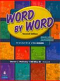 Word by Word Picture Dictionary English/Japanese Edition, Bliss, Bill and Molinsky, Steven J., 0131935429