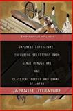 Japanese Literature, Epiphanius Wilson, 1477475451