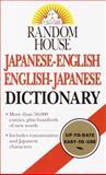 Random House Japanese-English English-Japanese Dictionary, Seigo Nakao and Dictionary Staff, 034540548X