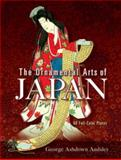 The Ornamental Arts of Japan, George Ashdown Audsley, 0486465497