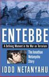 Entebbe, Iddo Netanyahu, 0892215534