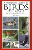 A Photographic Guide to the Birds of Japan and North-East Asia, Shimba, Tadao, 0300135564