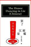 The Honor Dancing in Lie (Chinese), Moon Dawn, 1499205589