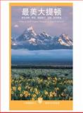 The Best of Grand Teton National Park, Charles Craighead, 0931895596