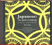 Japanese : The Spoken Language, Noda, Mari, 0300075634
