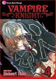 Vampire Knight, Tomo Kimura, 1421515636