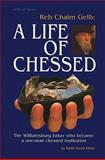 Life of Chesed, D. Fisher, 089906566X