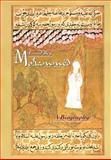 Mohammed, Essad Bey, 3929345676