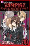 Vampire Knight, Matsuri Hino, 1421535696