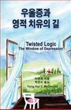 Twisted Logic, Yong Hui McDonald, 1500195723