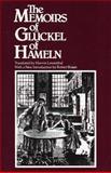 Memoirs of Gluckel of Hameln, Gluckel, 0805205721