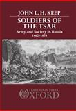 Soldiers of the Tsar 9780198225751