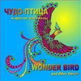 Wonder Bird and Other Stories, Eliza Garibian and Svetlana Bagdasaryan, 1493585789