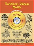 Traditional Chinese Motifs CD-ROM and Book, Marty Noble, 0486995798