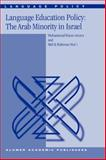 Language Education Policy : The Arab Minority in Israel, Amara, Muhammad Hasan and Mar'i, Abd Al-Rahman, 1402005857