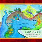 Dragon Island, Korean Version, Anja Fuss, 1499175906