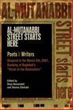 Al-Mutanabbi Street Starts Here, , 1604865903