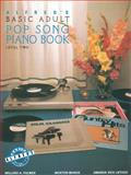 Adult Pop Song, Ruby T. Palmer and Hal Leonard Corporation Staff, 0739015931