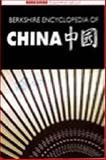 Berkshire Encyclopedia of China, , 0977015947