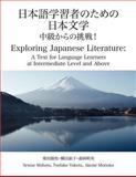 Exploring Japanese Literature, Setsue Shibata and Toshiko Yokota, 1466395966