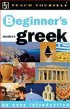 Teach Yourself Beginner's Greek, Matsukas, Aristarhos, 0658016008