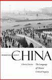 Worrying about China, Gloria Davies, 0674026217
