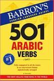 501 Arabic Verbs, Raymond Scheindlin, 0764136224