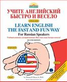 Learn English the Fast and Fun Way, Thomas R. Beyer, 0764136232