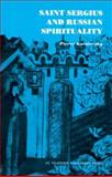 St. Sergius and Russian Spirituality, Kovalevsky, Pierre, 0913836249