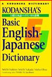 Kodansha Basic English-Japanese Dictionary, Makino, Seiichi, 4770026285