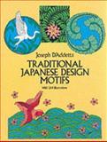 Traditional Japanese Design Motifs, Joseph D'Addetta, 0486246299