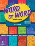 Word by Word, Molinsky, Steven J. and Bliss, Bill, 0131916319