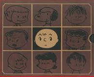 The Complete Peanuts, 1950-1954, Charles M. Schulz, 1560976322